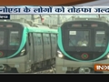 Trial run for Metro's Aqua Line starts between Noida sector-71 to sector-83