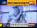 Kurukshetra: Is Muhurat for Ram Temple Bhoomi Poojan really not auspicious?