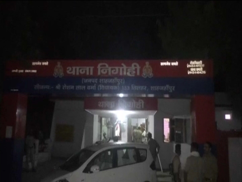 Miscreants barge into police station, thrash cops in UP's Shahjahanpur