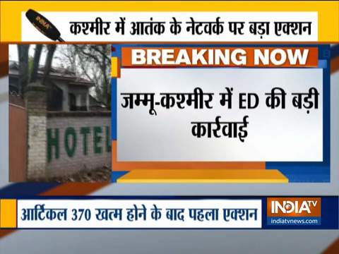 जम्मू कश्मीर: धारा 370 हटने के बाद पहली बार ED की बड़ी कार्रवाई