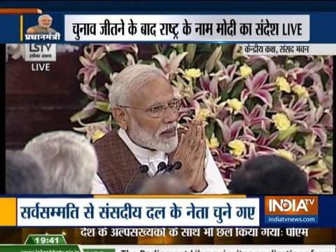 सब का साथ, सब का विकास और सब का विश्वास हमारा मंत्र है: NDA संसदीय बैठक में PM मोदी