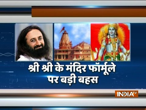 Middle-East like situation likely in India if Ram Mandir issue is not resolved: Sri Sri Ravishankar