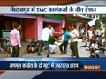 West Bengal: TMC workers clashes in Midnapore, several injured