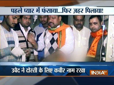 Girl alleges of being sexually assaulted by Muslim man on pretext of marriage in Muzaffarnagar
