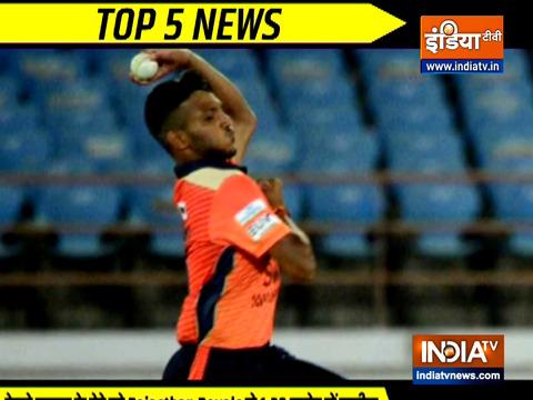 TOP 5 NEWS: टेंपो चलाते हैं पिता, अब IPL में राजस्थान की ओर से मचाएगा धमाल