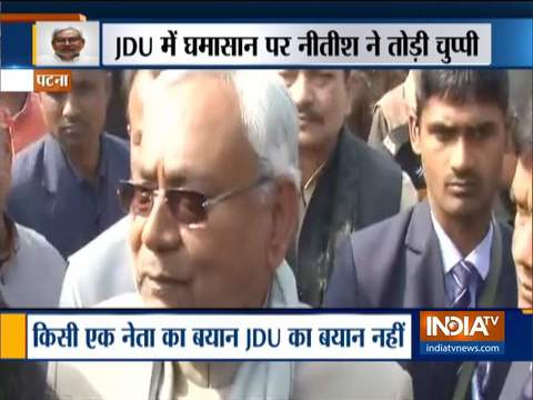 किसी एक नेता का बयान JDU का बयान नहीं: नितीश कुमार