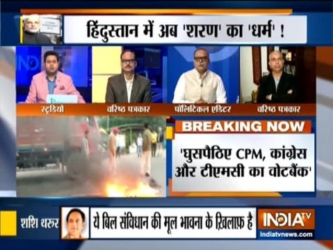 AIUDF ने नागरिकता संशोधन विधेयक के खिलाफ दिल्ली के जंतर मंतर पर किया विरोध प्रदर्शन