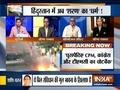 AIUDF stages protest at Delhi's Jantar Mantar against Citizenship Amendment Bill