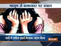 9-year-old girl raped in Surat