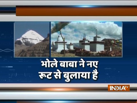 Kailash Mansarovar Yatra will resume this year through Nathu La pass