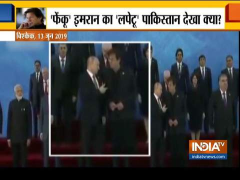 Pak PM Imran Khan, Russia's Putin exchange smiles, words during during SCO Summit