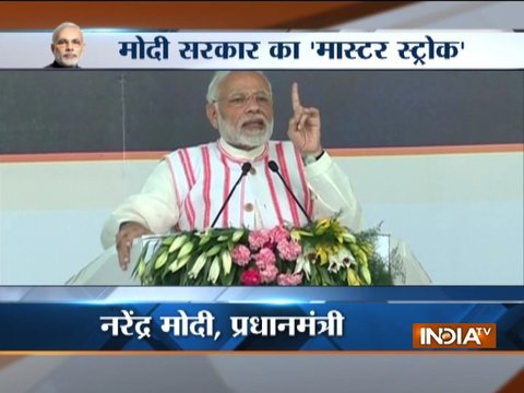 पीएम मोदी ने लांच की आयुष्मान भारत योजना, कहा-गरीब भी करा सकेंगे अमीरों की तरह इलाज