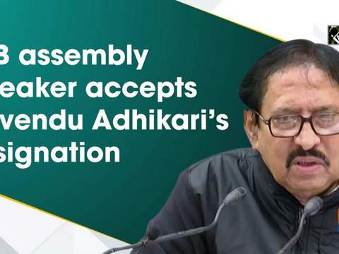 WB assembly speaker accepts Suvendu Adhikari's resignation