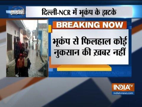 दिल्ली-एनसीआर में भूकंप के झटके महसूस किए गए