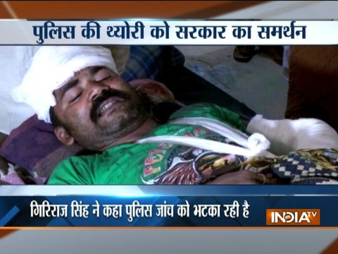 Narendra Modi Chowk row: Union minister Giriraj Singh, Bihar BJP chief meet grieving family