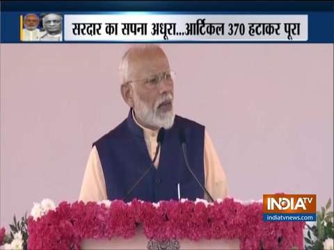 I dedicate the decision of abrogation of A 370 to Sardar Patel: PM Modi