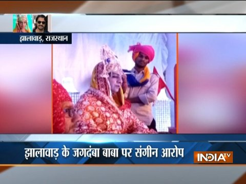 Rajasthan: Police file complaint against Jagdamba baba over black magic in Jhalawar