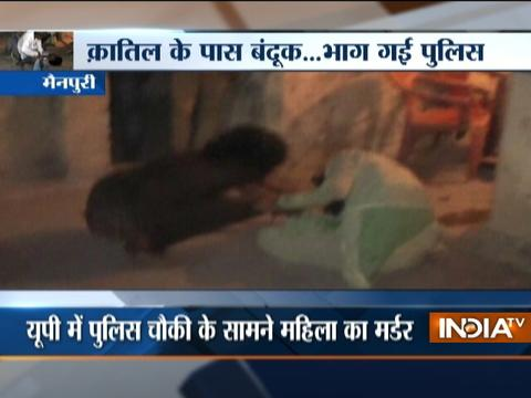 Woman murdered near police station in Mainpuri