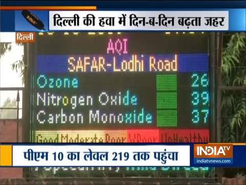 दिल्ली की हवा में घुला प्रदूषण, पीएम 2.5 का स्तर 217 पार