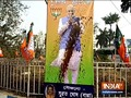 PM Modi's poster vandalized ahead of his rally in Bengal