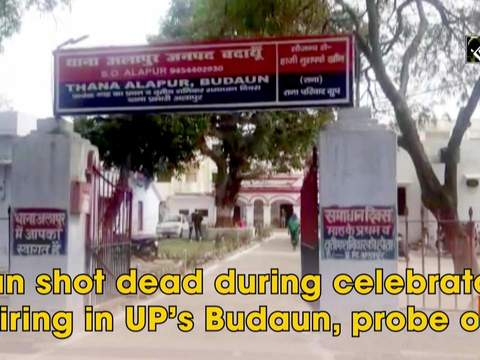 Man shot dead during celebratory firing in UP's Budaun, probe on