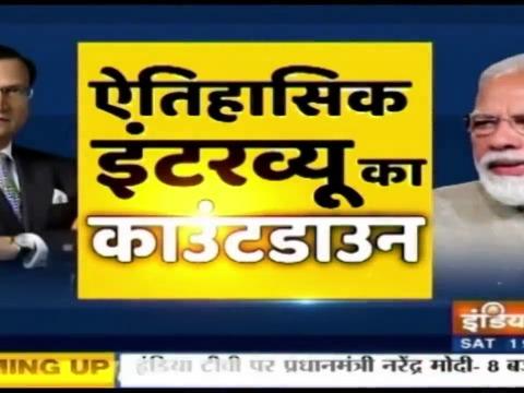 Countdown for PM Modi's historic interview on IndiaTV begins
