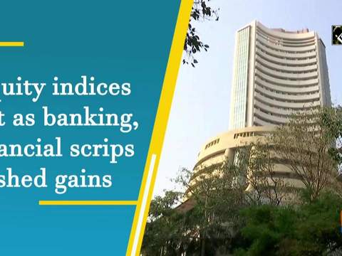 Equity indices flat as banking, financial scrips shed gains