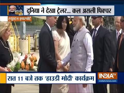 'हाउडी मोदी' कार्यक्रम के लिए प्रधानमंत्री नरेंद्र मोदी ह्यूस्टन पहुंचे