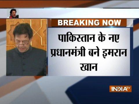 इमरान खान बने पाकिस्तान के नए प्रधानमंत्री, क्या भारत के साथ सुधरेंगे संबंध ?