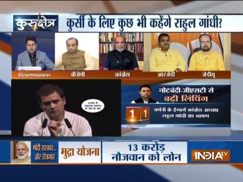 IndiaTV Kurukshetra on August 23: Will Rahul Gandhi become PM by maligning India?