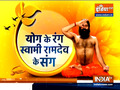 Third wave of covid can  be dangerous for children, Swami Ramdev shares ways to protect yourself