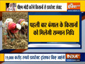 Centre to transfer Rs 19,000 crore to farmers' accounts  under PM-KISAN scheme