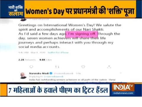 PM Modi signs-off from Twitter for the day, hands over his account to seven women achievers