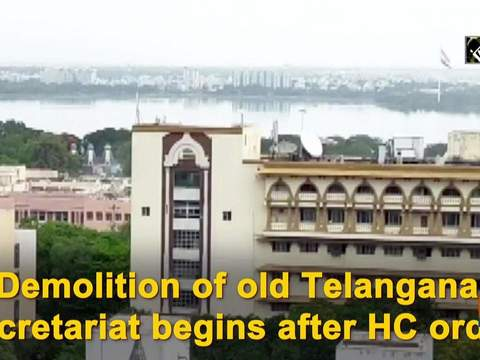 Demolition of old Telangana Secretariat begins after HC order