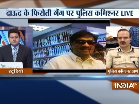 Dawood Ibrahim Younger Brother Arrest: Exclusive interview with Thane CP Parambir Singh