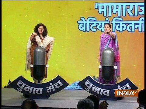 Chunav Manch: Cases of rapes rampant in Madhya Pradesh, no women safe in state, says Shobha Oza