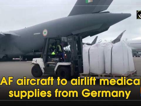 IAF aircraft to airlift medical supplies from Germany