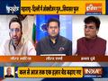 Kurukshetra: Political tussle over lockdown, Watch Full Debate