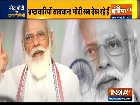 देखिये इंडिया टीवी का स्पेशल शो हकीकत क्या है | 27 अक्टूबर, 2020