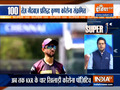 Super 100: KKR pacer Prasidh Krishna tests positive for COVID-19