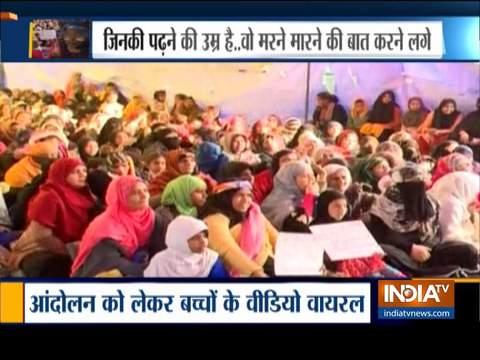 CAA Protest: दिल्ली पुलिस ने प्रदर्शनकारियों से शाहीन बाग सड़क खाली करने को कहा