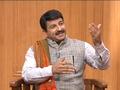 Aap Ki Adalat में मनोज तिवारी: केजरीवाल को मुझ पर दिखावा करने का आरोप लगाने से पहले झुग्गी-झोपड़ियों में रहने की कोशिश करनी चाहिए