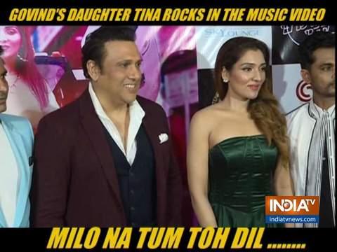 सुपरस्टार गोविंदा की बेटी टीना अहूजा 'तेरा घाटा' फेम गजेंद्र वर्मा के साथ म्यूजिक वीडियो में आईं नजर