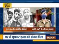 Top 9 News | Youth stabbed after argument at a birthday party in Mangolpuri, Delhi