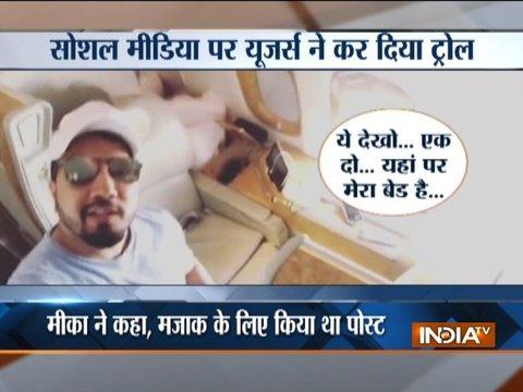 मीका सिंह ने बुक कर ली पूरी बिज़नेस क्लास, सोशल मीडिया पर हुए ट्रोल