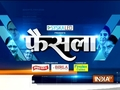 India TV Election Special: Computer Baba resigns from Shivraj cabinet