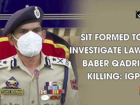 SIT formed to investigate lawyer Baber Qadri's killing: IGP