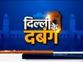 आतिशी मार्लेना को विश्वास है कि दिल्ली में AAP ही सत्ता में वापस आएगी