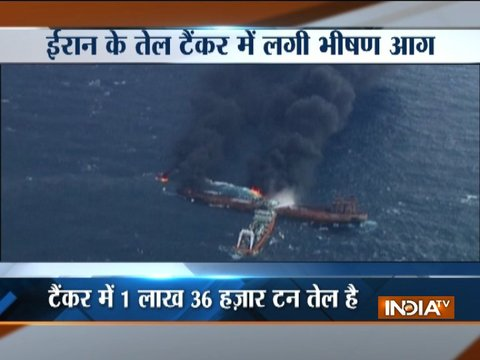 Stricken Iranian oil tanker ablaze in East China Sea