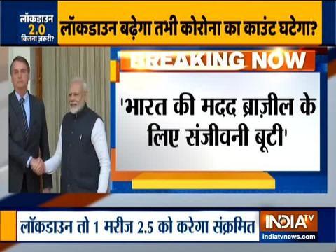 ब्राजील के राष्ट्रपति ने की PM मोदी की तारीफ, भारतीय दवाओं की तुलना 'संजीवनी बूटी' से की